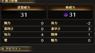 ロマサガrs格闘王の拳