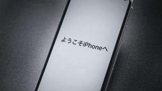 ドラクエ10をiPhoneで